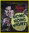 Forgotten Horrors HONG KONG NIGHTS*