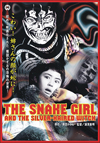 Horror SNAKE GIRL AND THE SILVER-HAIRED WITCH, THE, Anamorphic Widescreen Edition