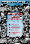 Poverty Row Collections REPUBLIC PICTURES, V-1*