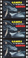 Sci Fi GAMERA VS. THE DEVIL BEAST GUIRON