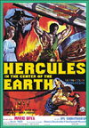 Sword and Sandal HERCULES IN THE CENTER OF THE EARTH—Widescreen Edition