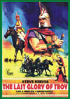 Sword and Sandal LAST GLORY OF TROY - WIDESCREEN EDITION