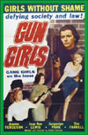 Exploitation GUN GIRLS*